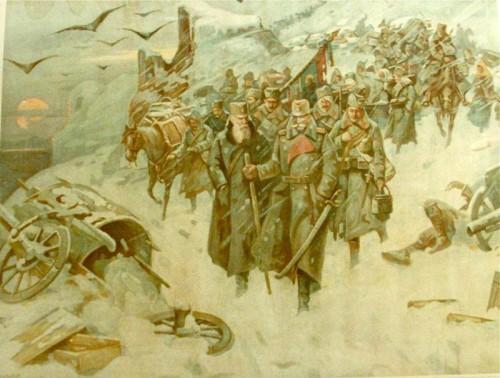 Preko Albanije ilustracija