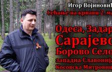 Сећање на крвави 2. мај – Одеса, Задар, Сарајево, Борово Село, западна Славонија, Косовска Митровица… (видео)