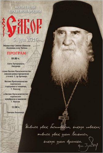 Crkveno narodni sabor 2016 plakat Sv Ava Justin