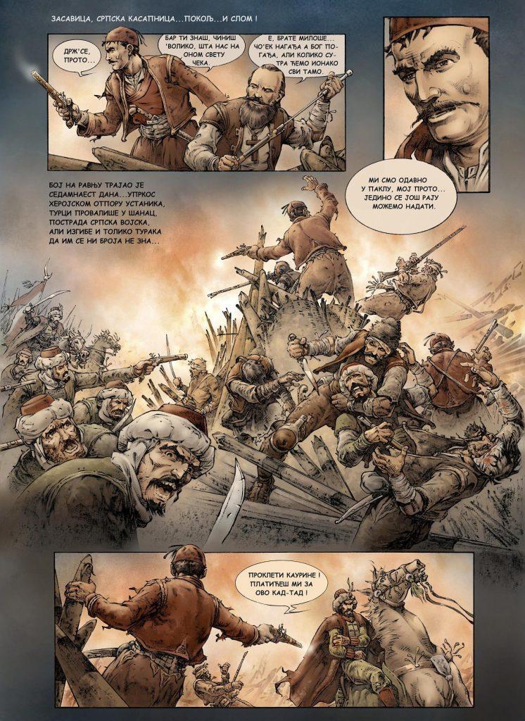 Бој на Равњу страна из стрипа