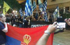 """КИПАР: Грци се потукли са полицијом на скупу """"Косово је Србија – Кипар је Грчка"""""""