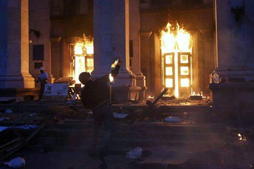 Одеса напад на Дом синдиката