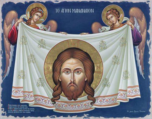 ПОВЕСТ О НЕРУКОТВОРЕНОЈ ИКОНИ ГОСПОДА НАШЕГ ИСУСА ХРИСТА и о њеном преносу у Цариград