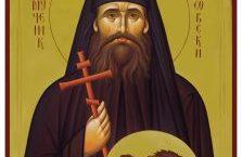 Најава трибине у Крагујевцу – О Преподобном Новомученику Харитону Косовском