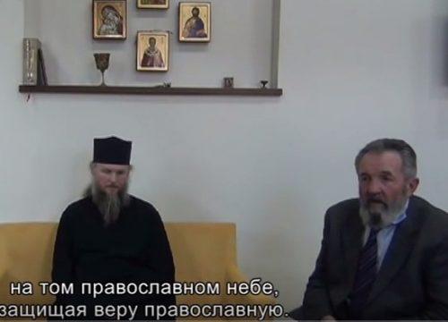 Грешни Милоје са оцем Гаврилом Кондрасовим из братске Русије ( Видео )