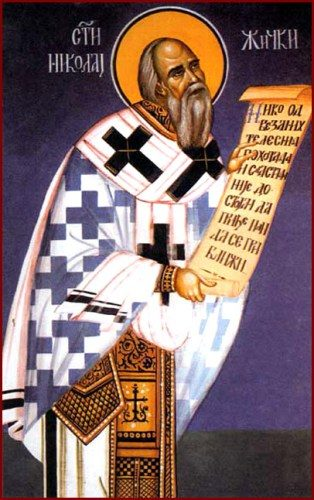 Свети владика Николај: Недеља 24. по Духовдану