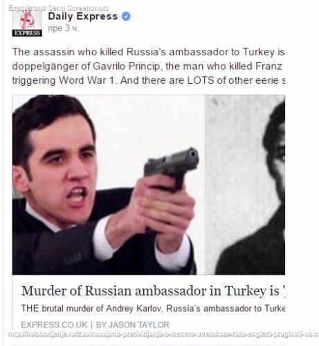 ЗАСТРАШУЈУЋА ПРЕДВИЂАЊА О ТРЕЋЕМ СВЕТСКОМ РАТУ: Енглези прогласили убицу турским ПРИНЦИПОМ! (ФОТО)