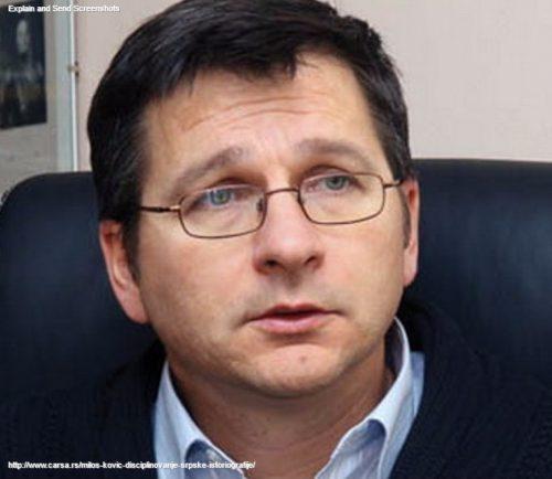 Милош Ковић: Дисциплиновање српске историографије