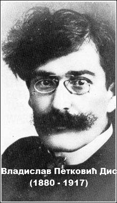 Владислав Петковић Дис: НАШИ ДАНИ (поезија)