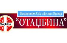 Бојкот сепаратистичких избора!