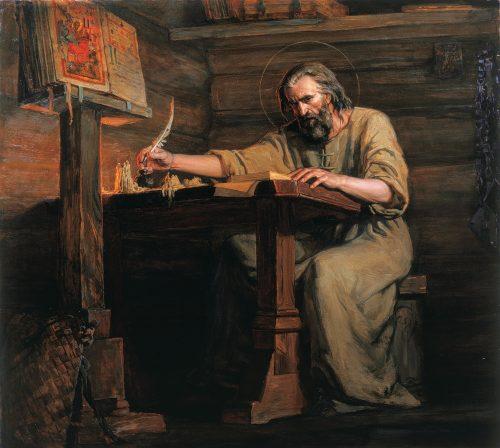 Преподобни Јосиф Волоцки