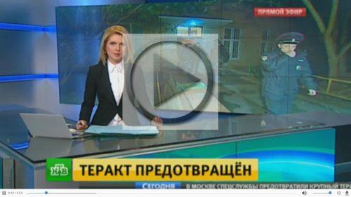 """Анонимна претња експлозијом у филмском центру """"Славуј"""" у Москви била је лажна, саопштио је извор из престоничких хитних служби (ВИДЕО)"""