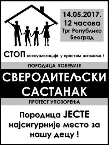 Протест упозорења – Сверодитељски састанак