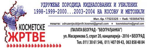 Реаговање Удружења породица киднапованих  и убијених на Косову и Метохији на ослобађајућу пресуду Рамушу Харадинају, суда у Колмару у Француској