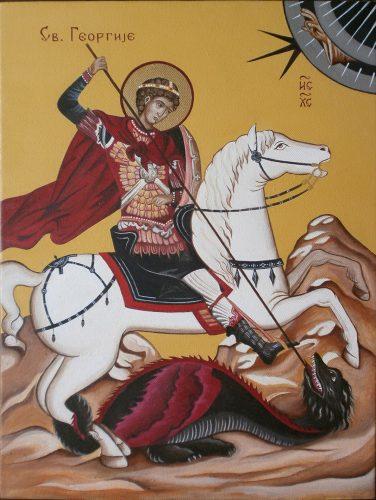 Свети Великомученик Георгије