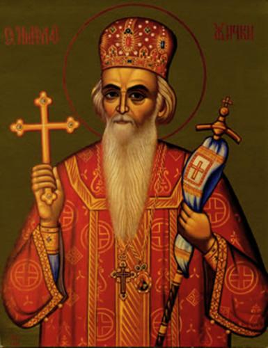 Епископ Артемије: Кратак животопис Светог Владике Николаја
