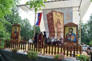 Програм прославе Видовдана 2017.