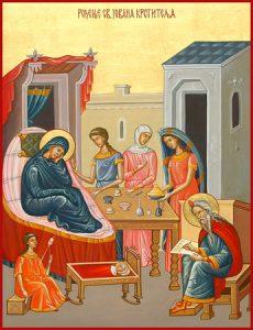 Рођење Светог Јована Крститеља – Јовањдан