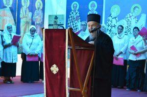 Беседа Епископа Артемија на Видовданској академији