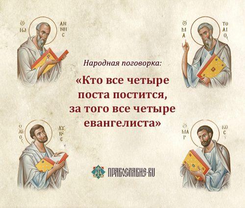 Митрополит Августинос Кандиотис: Прави пост