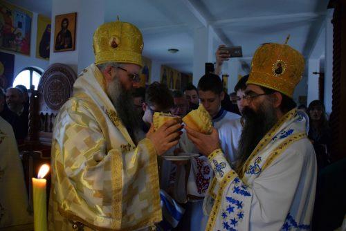 Обрезање Господње, Св. Василије Велики и Нова година у Барајеву