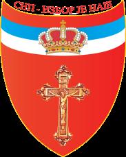 Отворено писмо српском члану Предсједништва БиХ Младену Иванићу поводом његове изјаве да Срби морају бити конститутивни у кантонима Федерације