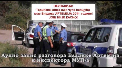 Догађај који се није догодио 17. 09. 2011. год. (ВИДЕО)