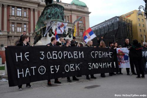 У СУБОТУ, 24. марта, ВЕЛИКИ ПРОТЕСТ ИСПРЕД СКУПШТИНЕ: Стоп за НАТО и Приштину у УН