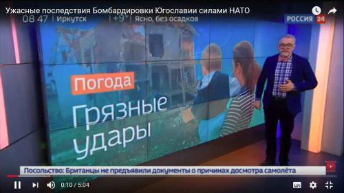 Руски документарац: Ужасне последице бомбардовања Југославије од стране НАТО