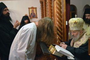 Најава монашења