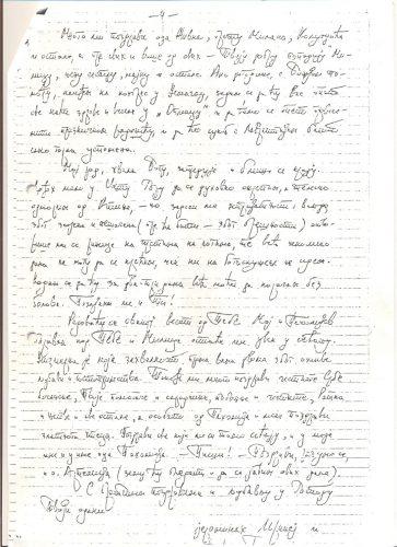 pismo slika 4