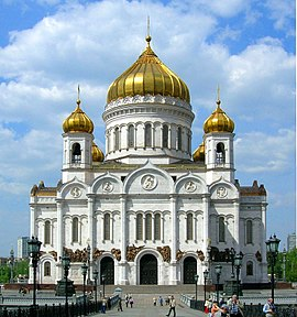 270px-Christ_the_Savior_Cathedral_Moscow