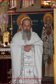 Архимандрит Пајсије (Пападопулос): Доста је приче! Неопходно је одлучити се на прекид заједништва са јеретицима!