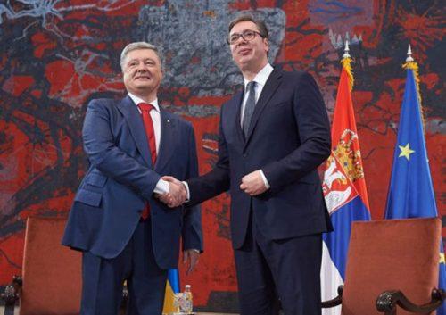 Шта прећуткује сајт председника Србије о посети Порошенка?