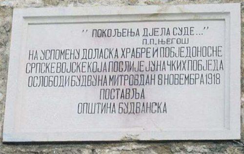 Будва је тек од 1945. дио Црне Горе