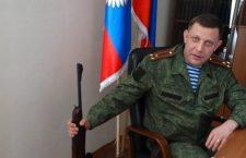 Ко је био Александар Захарченко?