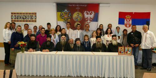 Прва посета Епископа Артемија и Хорепископа Максима новооснованој парохији у Франкфурту на Мајни