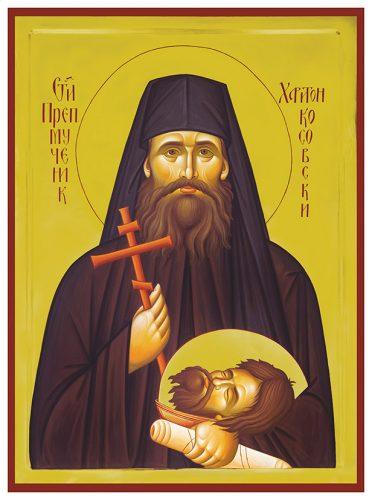 Хорепископ Наум: Кратко синаксарско житије Светог Преподобномученика Харитона Косовског