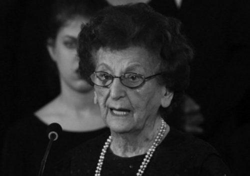 In memoriam – Геноцида над Србима нема у читанкама