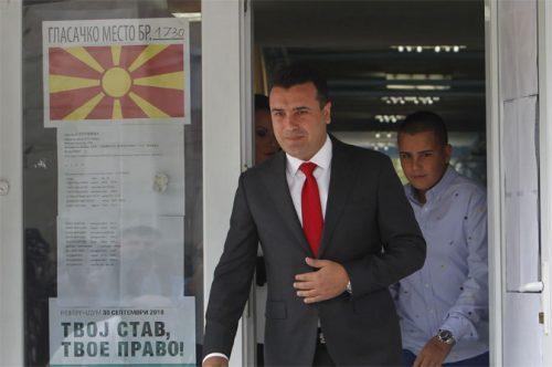 Пропао референдум у Македонији