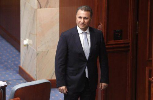 """""""Груевски је добио азил у Мађарској"""""""