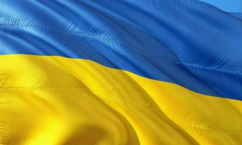 Кијев тражи од Америке да отвори војну базу у Украјини