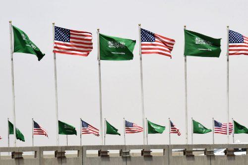Америчко-саудијска представа за наивне