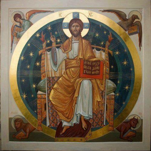 gospod isus hristos na prestolu