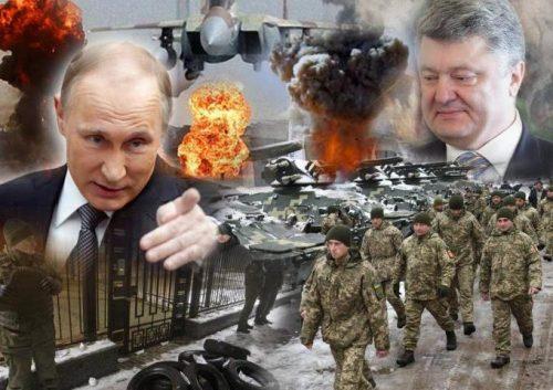 Жели ли Кијев рат са Русијом