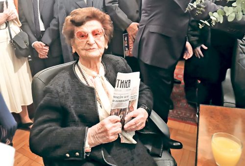Рат против заборава професорке Смиље Аврамов
