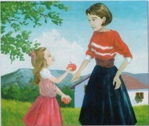 Две јабуке