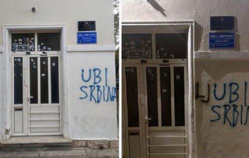"""Хрватска: Кривична пријава против Задранина јер је преправио графит """"Уби Србина"""""""