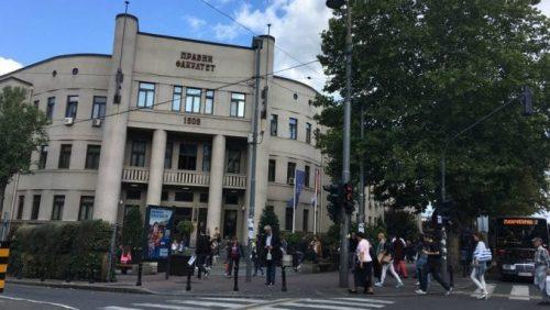 Подршку протестима дало и 28 професора и сарадника Правног факултета, на челу са академиком Костом Чавошким; Правни факулет Универзитета Унион такође дао подршку протестима