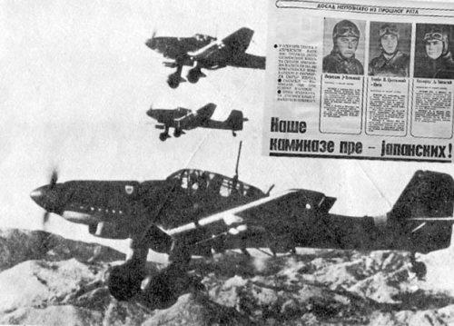 Југословенски пилоти били прве камиказе